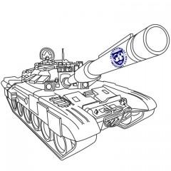 char,tank,FMI